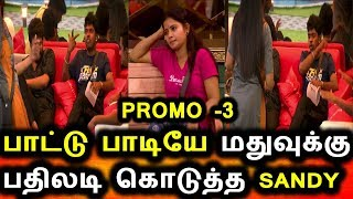 BIGG BOSS TAMIL 3|15th AUGUST 2019|PROMO 3|DAY 53|BIGG BOSS TAMIL 3 LIVE|kavin Reply To Madhumitha