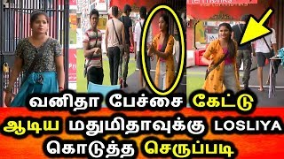 BIGG BOSS TAMIL 3|16th AUGUST 2019|PROMO 1|DAY 54|BIGG BOSS TAMIL 3 LIVE|Losliya Attack Madhumitha