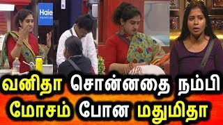 BIGG BOSS TAMIL 3|16th AUGUST 2019|PROMO 4|DAY 54|BIGG BOSS TAMIL 3 LIVE|Madhumitha|Vanitha