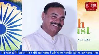 स्वतंत्रता दिवस रक्षाबंधन की हार्दिक शुभकामनाएं THE NEWS INDIA
