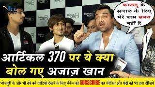 अजाज़ खान का #आर्टिकल #370 पर बड़ा बयान !! Ajaz Khan controversial video on article 370