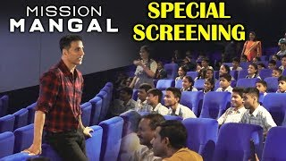 Akshay Kumar Hosts Mission Mangal Special Screening School Students