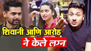 Breaking News! Shivani And Aroh MARRIES Inside House | Bigg Boss Marathi Latest Update