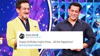 Salman Khan Wishes Happy Birthday To His Best Friend Mahesh Manjrekar