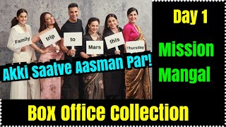 Mission Mangal Box Office Collection Day 1 Becomes Akshay's Highest Grosser