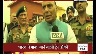 #रक्षा_मंत्री राजनाथ सिंह का बड़ा बयान