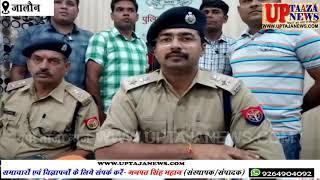 साधु के भेष में पुलिस ने 15000 के इनामी को पकड़ा