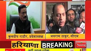 अनिल शर्मा को लेकर #BJP कंफ्यूज - कुलदीप राठौर