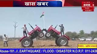 किसानों ने अनूठे तरीके से लहराया झंडा दी सलामी वीडियो वायरल हुआ