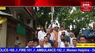 ब्लॉक काँग्रेस द्वारा झंडावंदन,  नगर कांग्रेस अध्यक्ष सुनील यादव ने मुख्यमंत्री का संदेश  सुनाया