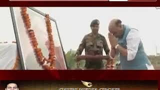 पोखरण में बोले राजनाथ सिंह- आज हमारी न्यूक्लियर पॉलिसी
