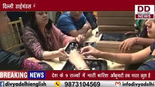 दिल्ली डाईमंडस ने एन.एस.पी. में अपने नए स्टूडियों की ऑपनिंग की  || DIVYA DELHI NEWS
