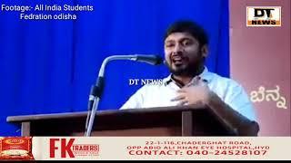 Hot Reply By | CPI Leader Kanhiya Kumar | DT NEWS