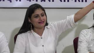 Pratima Coutinho's Full Press Conference On Power Issue In Goa