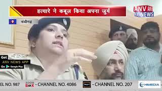 चंडीगढ़ पुलिस को मिली बड़ी कामयाबी