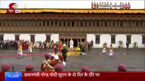 Prime Minister Narendra Modi on a two-day visit to Bhutan