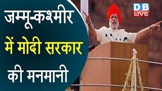 कब खत्म होगा यह पागलपन- राहुल गांधी   Rahul Gandhi ने केंद्र सरकार को घेरा  #DBLIVE