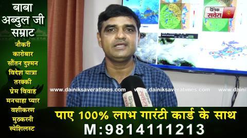 Rain Alert के चलते Jalandhar के DC Varinder Sharma की लोगों को Appeal