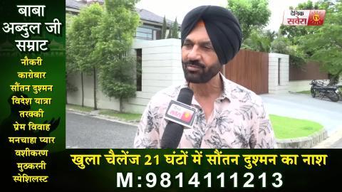 Exclusive Interview: Navjot Singh Sidhu को मिलने Amritsar पहुंचे Singer Pammi Bai