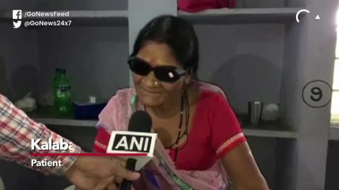 मोतियाबिंद के ऑपरेशन के बाद 11 मरीज़ों के आंखों की रौशनी चली गई