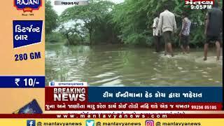 Bhavnagar:ભારે વરસાદના એક સપ્તાહ પછી પણ ભાલ પંથકના ગ્રામ્ય વિસ્તારોમાંથી નથી ઓસર્યા પાણી