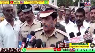 SANGAREDDY PATANCHERU POLICE CONDUCTED A CORDON SEARCH  IN THE PASHAMYLARAM