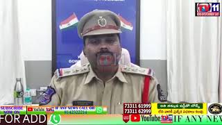 POLICE FOUND 2 MISSING GIRLS WITH THE HELP OF CCTV FOOTAGE AT FALAKNUMA PS LIMITS TELANGANA