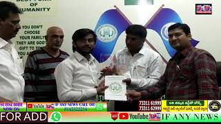 73RD INDEPENDENCE DAY CELEBRATIONS  BY TELANGANA FAMILY COUNSELLING CHAIRMAN MOHAMMED NAJEEB