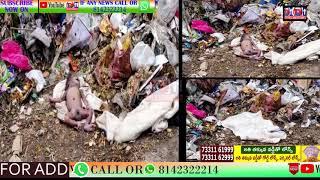 15 DAYS BOY DEAD BODY  FOUND IN DUSTBIN AT VENGALRAO NAGAR S.R.NAGAR PS LIMITS HYDERABAD TELANGANA