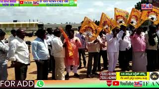 DHONE TDP LEADERS HOLDS PROTEST DEMANDS RE-OPENING OF ANNA CANTEENS