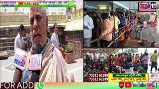 HUGE RUSH 3RD SRAVANA SUKRAVARAM  CELEBRATIONS IN  WARANGAL BHADRAKALI TEMPLE