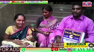 7 MONTH OLD BABY DIED TO DOCTORS NEGLIGENCE  IN DHONE ,KURNOOL DISTRICT ,AP