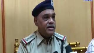 Godhra|  Railway Station conducted the checking by the DF team | ABTAK MEDIA