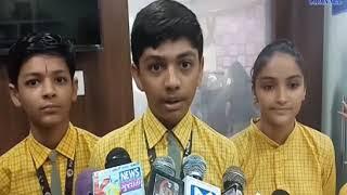 Keshod| Students of Keshod's Pathak School made a 3 foot cavity | ABTAK MEDIA