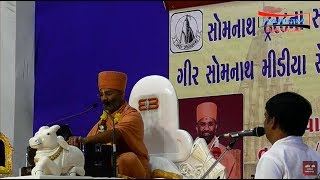 somnath mahotsav 2019   Sant Shree   Satsang