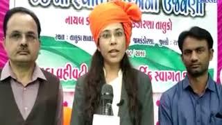 Jamkandorna | 15August is celebrated at the taluka school | ABTAK MEDIA
