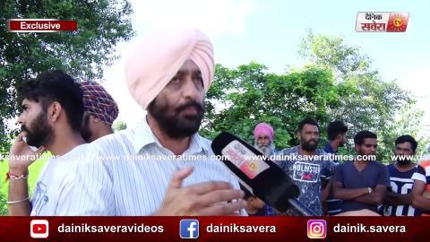 Exclusive Interview: High Alert पर आए Shahkot के Villages के SDO Sukhwinder Singh ने बताए ताजा हालात