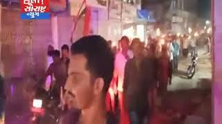 થરાદ-અખંડ ભારત સમિતિ દ્વારા મસાલ રેલી યોજાય