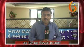 Gujarat News Porbandar 17 08 2019
