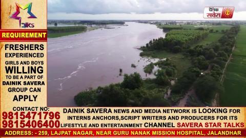 Exclusive: देखें Drone की नज़र से Jalandhar के साथ लगती Rivers का क्या है हाल