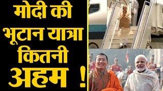 PM Modi in Bhutan: 'भारत माता की जय' और 'मोदी जिंदाबाद' के लगे नारे