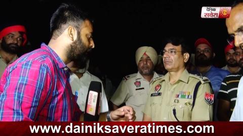 Exclusive: SSP Rural और DC ने Shahkot में बुलाई Army