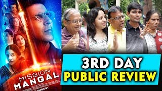Mission Mangal PUBLIC REVIEW | DAY 3 | Saturday Special | Akshay Kumar, Vidya, Sonakshi, Taapsee