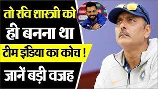 टीम इंडिया के फिर कोच चुने गए रवि शास्त्री, क्या अब सुलझा पाएंगे नंबर-4 की गुत्थी ?