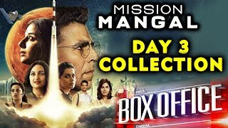 Mission Mangal | Day 3 Collection | Box Office Prediction | Akshay Kumar, Sonakshi, Vidya Balan