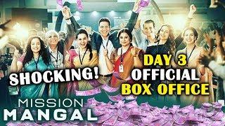 MISSION MANGAL DAY 3 RECORD-BREAKING COLLECTION | Akshay Kumar, Vidya Balan