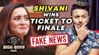 Shivani WINS Ticket To Finale | FAKE NEWS | Bigg Boss Marathi 2 Update