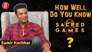 Samir Kochhar's Classic FAIL At Sacred Games Quiz