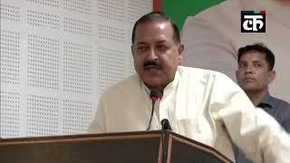 MoS जितेंद्र सिंह बोले- पाकिस्तान अधिकृत कश्मीर को मुक्त कर भारत में विलय कराएंगे