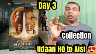 Mission Mangal Box Office Collection Day 4 Akki Ki Sabse Zabardast Kamayi KarneWali Film